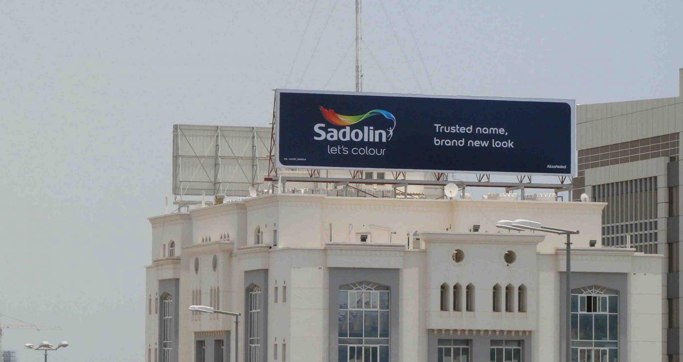 Al Khuwair Billboard 20m x 5m FaceA