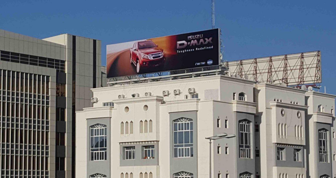 Al Khuwair Billboard 20m x 5m FaceB