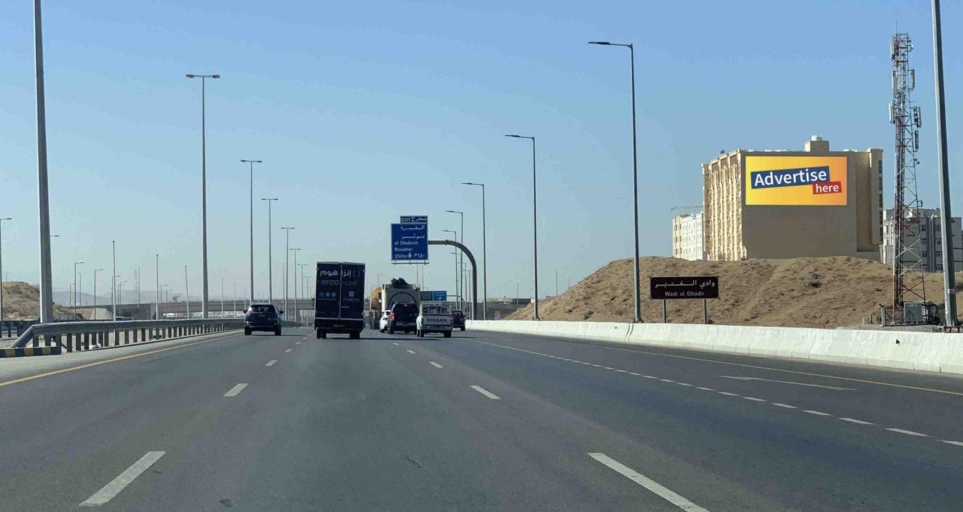 Bowshar Wallscape before Mall of Oman Entrance Road