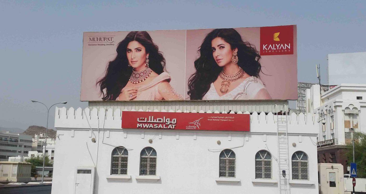 Ruwi Billboard 15m x 5m FaceB