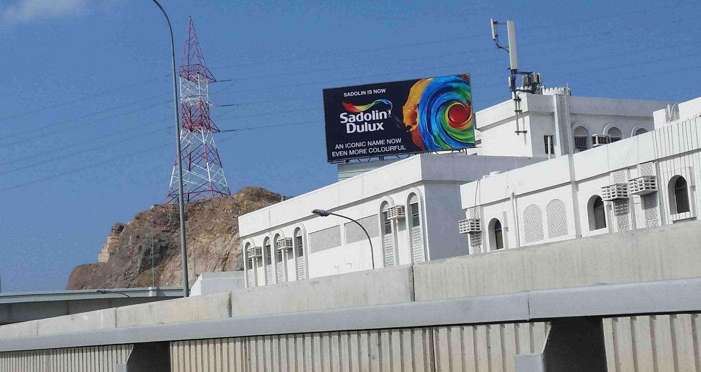 Wadi Adai Billboard 8m x 4m